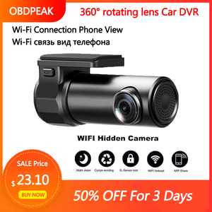 360 Rotating Lens Car DVR Came