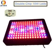Уникальный дизайн 1600 Вт Led гидропоники растут освещения 160x10 Вт двойной чип 660nm Цветения светодиодов dropshipping
