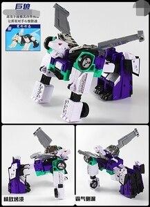 Image 3 - Transformatie ko G1 SIXSHOT zes schot figuur speelgoed