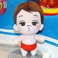 """[PCMOS] 2017 New Kpop EXO XOXO Planet 9"""" BaekHyun DO KAI Chen Plush Toy Stuffed Doll Handmade Arcade Prizes 16030412-KA"""