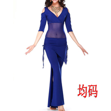 EAS Belly dance costume sexy short sleeves top+milk silk waist pants 2pcs/suit for belly dancing set