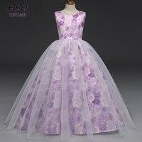 Elegant Kids Dresses for Girls 8 9 10 11 12 to 14 Year Children Vintage Flower Print Mesh Long Dresses Kids Party Costume 2A41A