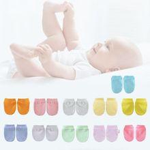 1 пара хлопчатобумажные смешанные детские перчатки защита от царапин для лица мягкие подарки для новорожденных девочек и мальчиков