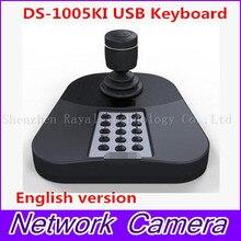 Free shipping original English version DS-1005KI USB keyboard