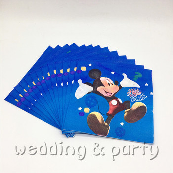 83Pcs Kids Boys Baby Mickey Mouse Cartoon Birthday Decorative Party Event Supplies Favor Items For Children 10 People 1