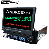 SilverStrong 1Din Android7.1 Universal 7inch Car DVD Auto Radio Android Car Stereo Universal multimedia by Kaier produces