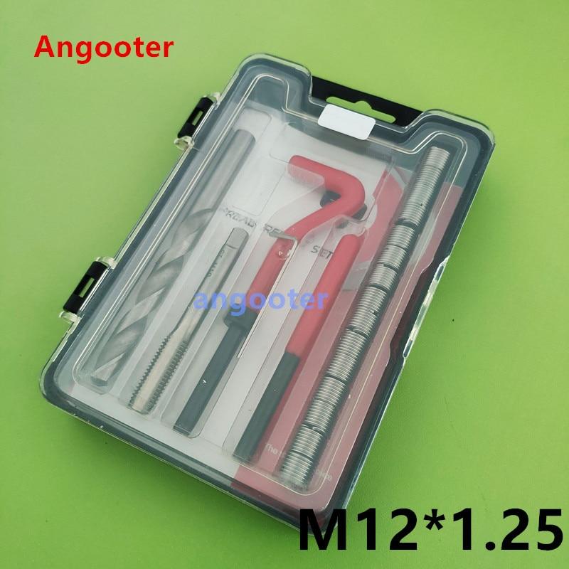 M12*1.25 Car Pro Coil Drill Tool Metric Thread Repair Insert Kit For Helicoil Car Repair Tools Coarse Crowbar