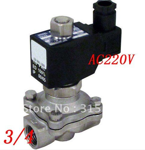 Free Shipping 5PCS Lot Water Fuel NC Switch 3 4 Stainless Steel VITON Electric Solenoid Valve