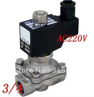 Free Shipping 5PCS/Lot Water Fuel NC Switch 3/4 Stainless Steel VITON Electric Solenoid Valve AC220V