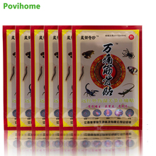 40Pcs/5Bags Chinese Pain Relieving Patch Relaxing Foot Leg Hand Back Muscle Shoulder Pain Relief Plasters D1131