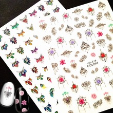 Newest CA-319 320 bohemia design nail stickers 3d Japan style decals back glue DIY decoration tools