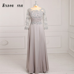 2017 fine lace a word line high collar full sleeve dress chiffon wedding evening dress.jpg 250x250