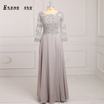 2017 fine lace a word line high collar full sleeve dress chiffon wedding evening dress.jpg 350x350