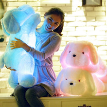 Kawaii Creative Night Light LED Lovely Dog Stuffed Toy and Plush Toys Doll Best Birthday Christmas Gift for Kids Children Friend