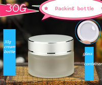wholesale 30g frosted glass jars, 30ml frost cream jars, skin care cream bottles, 1 oz glass cosmetic containers