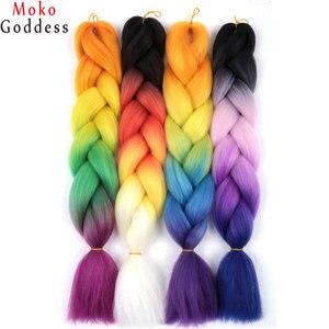 Mokoбогиня Омбре плетеные волосы серые розовые блонд фиолетовые Джамбо косы синтетические крючком плетеные волосы удлинитель