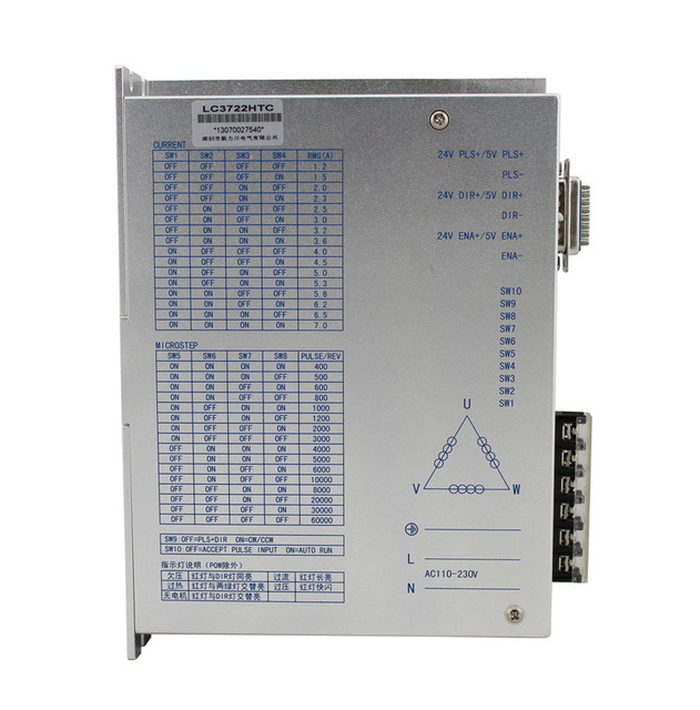 Three phase 110/130 stepper motor driver LC3722HTC AC 220V maximum current 7A factory direct sales three 100ml