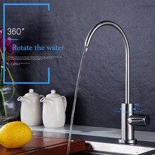 Воды смесители 304 Нержавеющая сталь одной холодной Кухня кран прямо пить воду краны начесом 9312