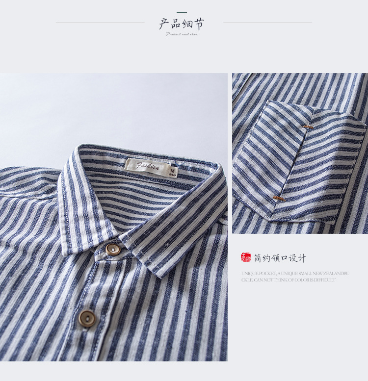 b9f0d109510 Aliexpress.com : Buy 100% Cotton Linen Men's Striped Shirts Plus Size M 4XL  Dark Blue Brown Gray Tri color Into Shirt Long sleeved Casual Shirt Male ...