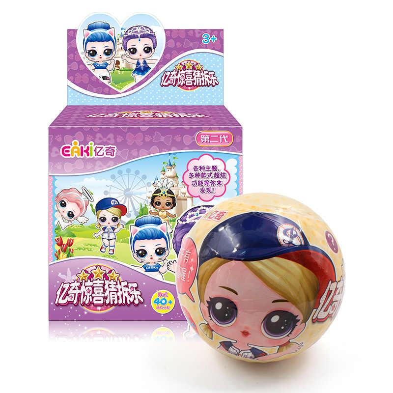 Новый Eaki оригинальный генерировать II кукла-сюрприз lol детские головоломки игрушки для детей забавная игрушка «сделай сам» принцесса кукла оригинальная коробка несколько моделей