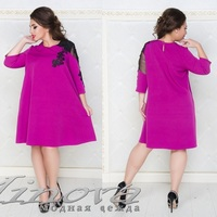 2017 Ukraine Winter Loose Dress For Women A Line Lace Party Dress Plus Size Women Clothing