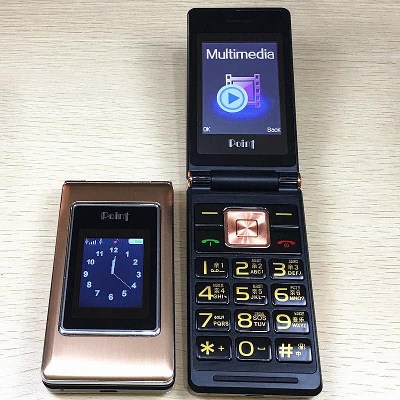 2.6flip russian keyboard dual sim cheap senior mobile phone gsm china Phone Elder clamshell Cell phones H-mobile MK008