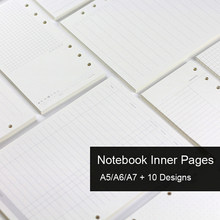 A5 A6 A7 Loose Leaf Notebook Refill Spiral Binder Inner Page Diary Weekly Monthly Planner To Do List Line Dot Grid Inside Paper(China)