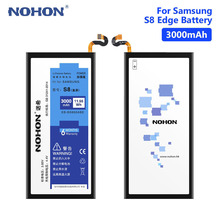 NOHON Mobile Phone Battery 3.85V 3000mAh For Samsung Galaxy S8 SM-G9500/SM-G9508/SM-G950F/SM-G950A/SM-G950T/SM-G950U/SM-G950V брюки из мольтона high print
