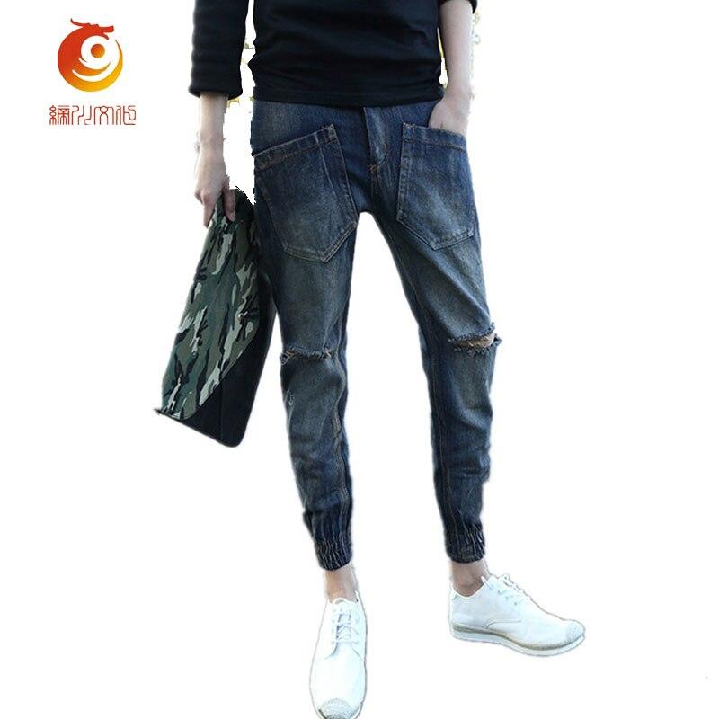 Демисезонный Для мужчин с середины талии повседневные джинсы Треники модные до колена перерыв Брюки для девочек Дамские шаровары плюс Разм... ...