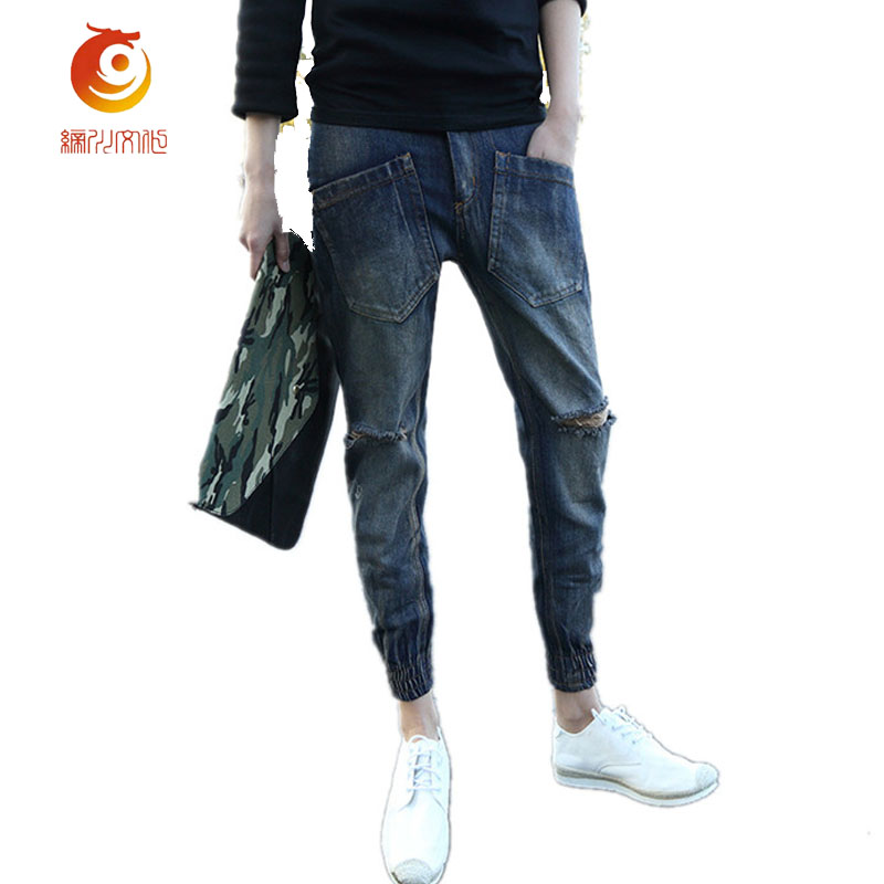 Spring Autumn Mens Mid Waist Casual Jeans Sweatpants Fashion Knee Break Pants Harem Pant ...