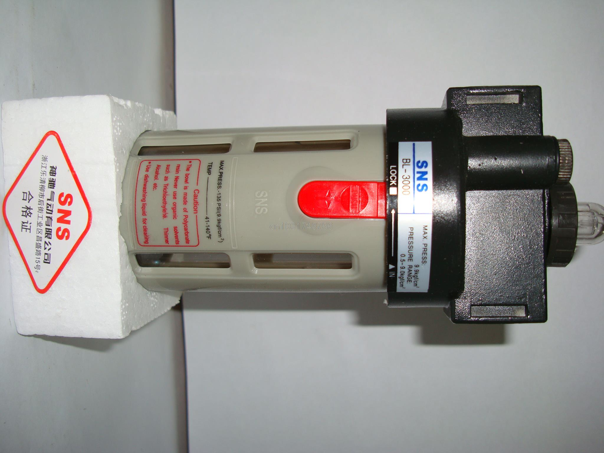 Rapture pneumatic components SNS lubricator BL3000 3/8PT water separator air source treatment the rapture