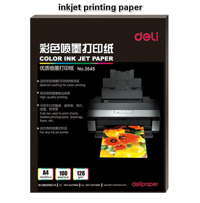 DELI A4 color ink jet paper  photo printing paper 128g 100 sheets