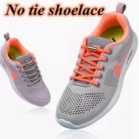 Эластичные шнурки #1