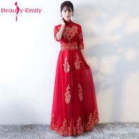 Beauty Emily Elegant Red Gold Long High Evening Dresses 2017 Zipper Half Sleeve Floor Length Party