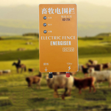 Electric Fencing 10KM Solar Fence Energizer Charger Animal Poultry Farm High Voltage Pulse Controller Shepherd XSD-280B