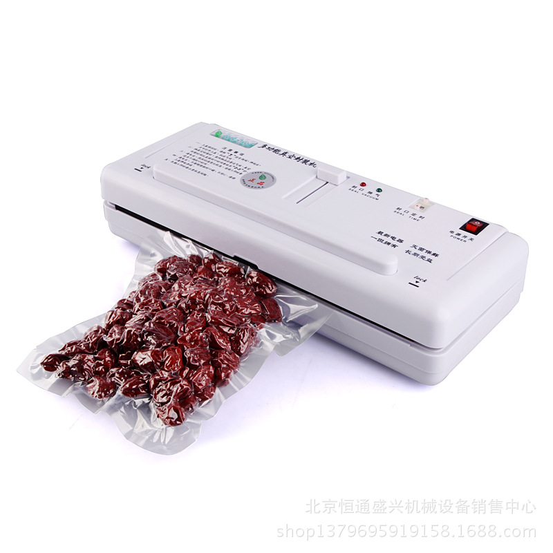 Mini household and commercial dual-use package sealing machine Delicatessen sausages Vacuum sealer kitchen appliances edtid new high quality small commercial ice machine household ice machine tea milk shop