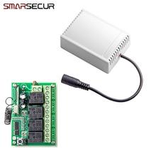 Smarsecur mando a distancia inteligente, 4 canales, Relé inalámbrico de salida, para G90B, G90B plus, S2G, S2W, S1, G90E