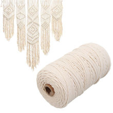 200m Durable White Cotton Cord Natural Beige Twisted Rope Craft Macrame String DIY Handmade Home Decorative supply 1/2/3mm