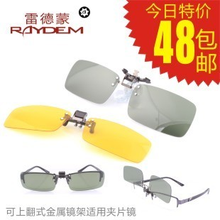New type of myopia clip mirror sun glasses polarized night vision sunglasses polarized clip mirror