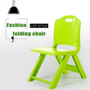 Creative Plastic Folding Children's Chair Organizer Multi-Function Home Living Room Bedroom Kindergarten Child Baby Safety Chair