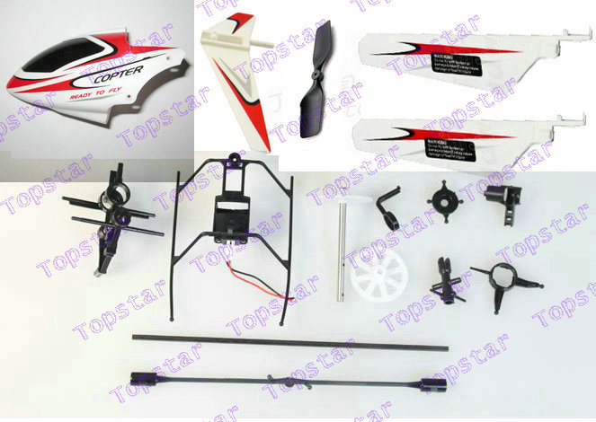 Crash Red Set WLtoys V911 RC Helicopter spare parts Horizontal stabilizer landing skid New version Main