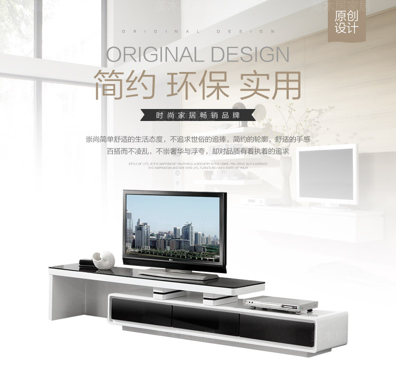 US $474.05 5% OFF|TV stand living room home furniture TV table modern style  fashionable TV cabinet paint white/black TV unit assembly meuble tv-in TV  ...