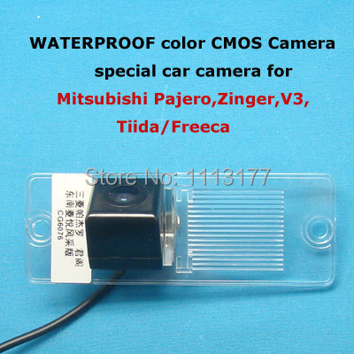 Color CMOS Camera Special for Mitsubishi PajeroZingerV3TiidaFreeca