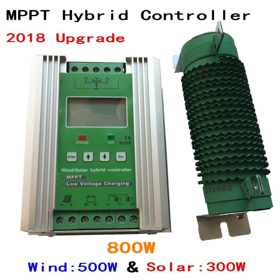 800W wind solar hybrid controller LCD Wind 500W + 300W solar panels Economic Solar Wind Hybrid Controller