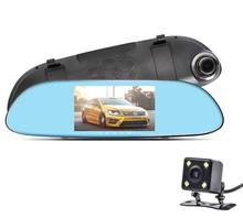 5 Touch Screen Car DVR HD LCD Dual Lens Dash Cam 1080P Rearview Mirror Video Recorder Camera 170 Degree Night Vision