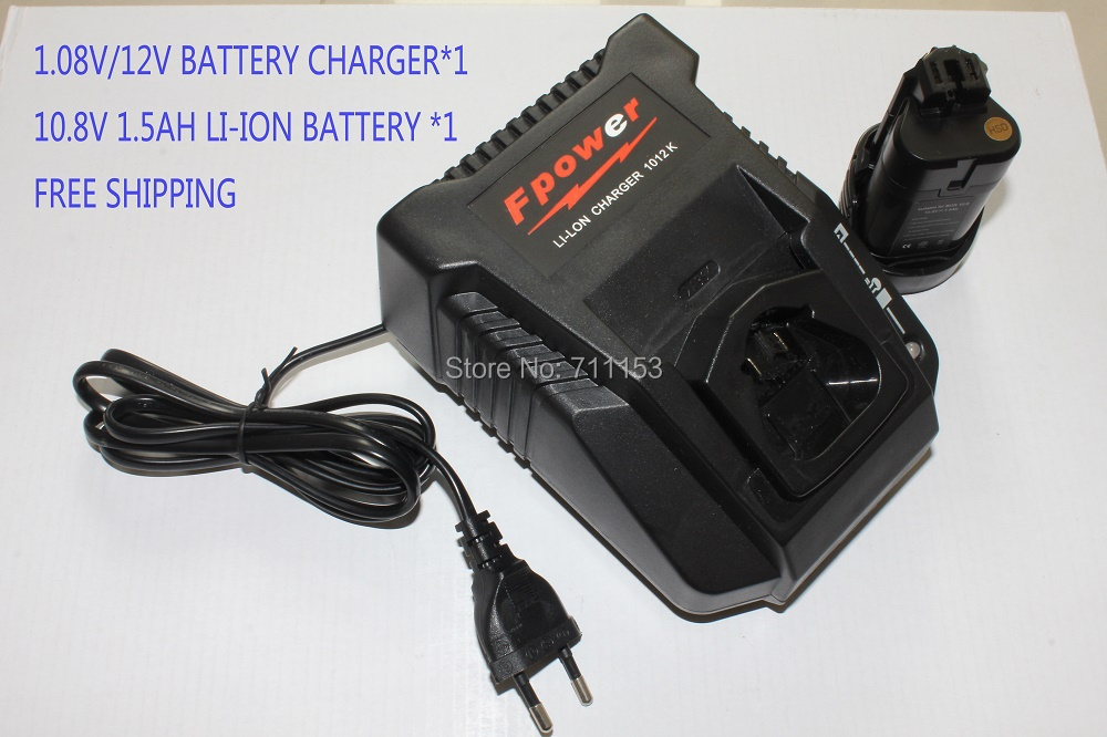 Vacuum cleaner  Battery and Charger for BOSCH AL1130V BC430 + 10.8V/12V 1.5Ah BAT411  BAT412  BAT413 BAT414  Battery 1 pc li ion battery replacement charger for bosch 10 8v 12v bc430 bat411 bat412 bat413 cordless tool battery vhk20 t30