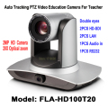 2MP Auto Tracking PTZ Video Audio Education Camera Double Lens With 2Ch HD SDI LAN RS232 For Panoramic Video Teacher Lecturer