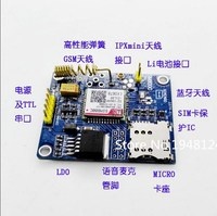 SIM800C Module SMS Data Can Be Used Instead Of Global SIM900A Development Board