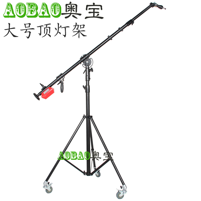 NO00DC rocker arm lamp holder Large light stand  heavy duty light stand  dolly tripod for light