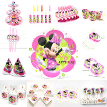 Kids Birthday Party Minnie Mouse Decoration Set Supplies Paper Cup Plate Napkins Banner/Flag Hat Straw Candy Box